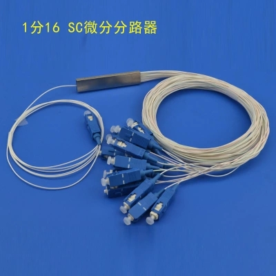 1×16 Blockless mini Steel tube type Fiber Optic PLC Splitter, Singlemode, 900μm Fiber, SC/UPC Connector
