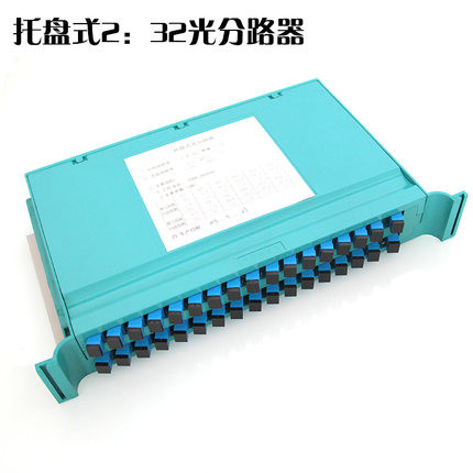 1X32 Fiber PLC Splitter, Mounted on a Fiber Splice Tray, SC/APC/UPC