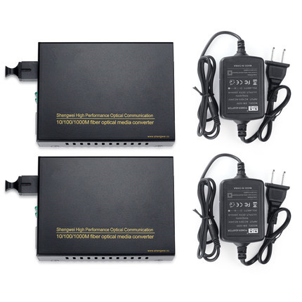 Fiber optic Ethernet Media Converter a Pair of 10/100/1000M Single Fiber 1310/1550nm 20km