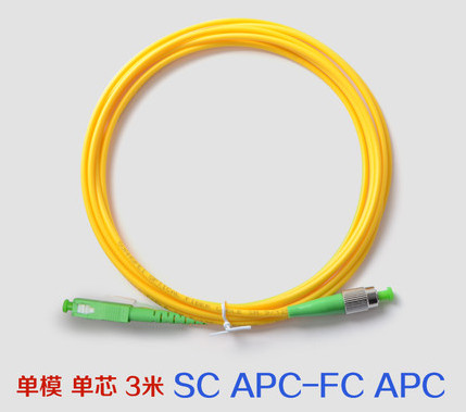 SC APC to FC APC 9/125 OS2 Simplex Single-Mode Fiber Optic Patch Cord,Fiber Optic Patch Cables